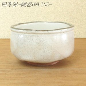抹茶茶碗 粉引抹茶碗 手造り 美濃焼|shikisaionline
