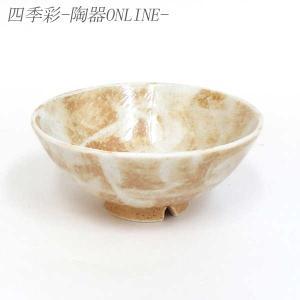 ご飯茶碗 刷毛白たたき水切り浜中平飯碗 強化磁器 和食器 美濃焼 業務用|shikisaionline