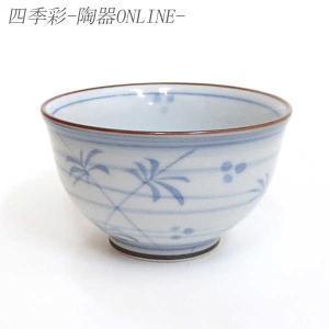 湯呑み 湯飲み 湯のみ茶碗 内外草花彩反仙茶 有田焼 和食器 業務用 shikisaionline