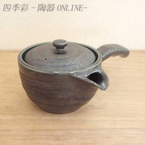 急須 シルバーKS急須 茶器 業務用 美濃焼|shikisaionline