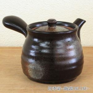 急須 黒備前六兵衛急須 茶器 業務用 美濃焼|shikisaionline