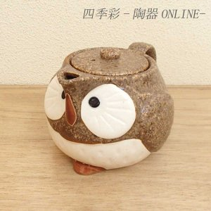 急須 ふくろうポット茶 アミ付き 茶器 業務用 美濃焼|shikisaionline
