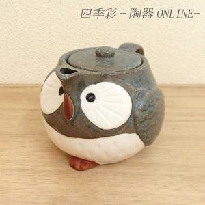 急須 ふくろうポット グレー アミ付き 茶器 業務用 美濃焼|shikisaionline