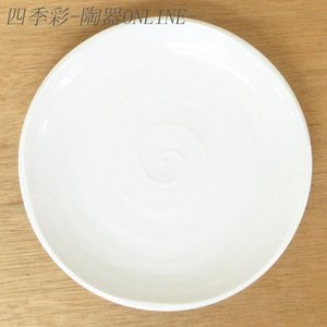 サイズ:W24.8×H3.3cm重量610g 材質:磁器 製造国:日本製(美濃焼) 電子レンジ食洗器...