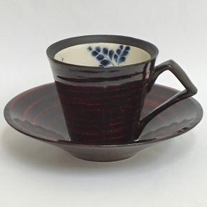 コーヒーカップソーサー 漆陶曙 和陶器 美濃焼 カフェ 食器 業務用