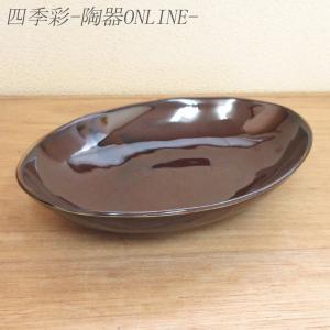 サイズ:W24×D16.5×H5cm 材 質:磁器 製造国:日本製(美濃焼)  ※電子レンジ 食洗機...