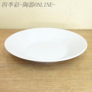 サイズ:W25×H5.1cm/約609g 材 質:磁器 製造国:日本製(美濃焼)  ※電子レンジ 食...