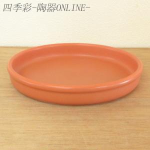 サイズ:W23.1×H3.5cm 材 質:耐熱磁器 製造国:日本製(美濃焼)  ※直火 オーブン 電...
