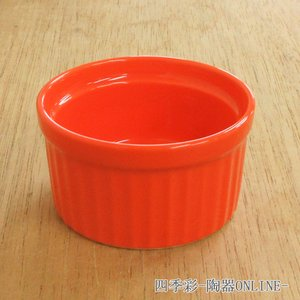 サイズ:W6.9×H3.8cm/容量(満水)75cc 材 質:磁器 美濃焼(日本製) 電子レンジ、オ...