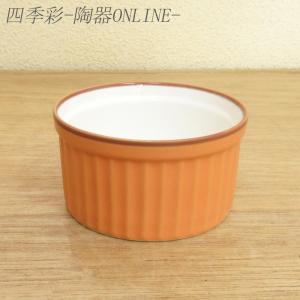 サイズ:W9.1×H4.8cm/容量(満水)190cc 材 質:磁器 美濃焼(日本製) 電子レンジ、...