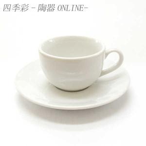 ティーカップ ソーサー パール おしゃれ 業務用 美濃焼 在庫限り 在庫処分 セール 食器|shikisaionline