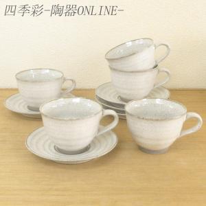 コーヒーカップ ソーサー 5客セット 白雲 コーヒーカップ 陶器 おしゃれ 美濃焼 業務用|shikisaionline