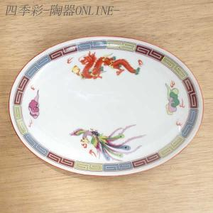 サイズ:W21×D15×H2.7cm 材質:磁器 美濃焼(日本製) 電子レンジ食洗器可 ※寸法・色柄...