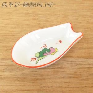 レンゲ台 三色雷紋 中華食器 業務用 美濃焼|shikisaionline