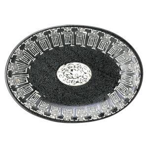 餃子皿 中華黒壽 楕円皿 中華食器 業務用 美濃焼 9d76321-188