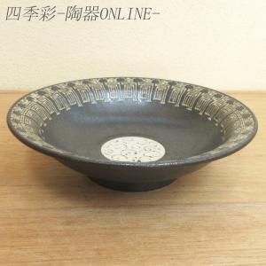 6.0高台皿 中華黒壽 中華食器 業務用 美濃焼 shikisaionline