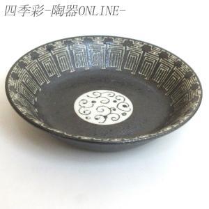4.5取り皿 中華黒壽 中華食器 業務用 美濃焼 shikisaionline