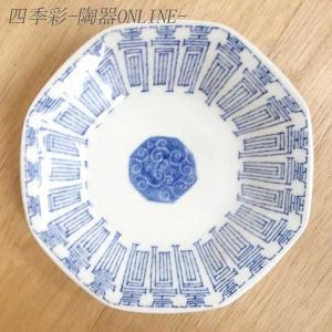 サイズ:W18.5×H3.5cm 材 質:磁器 製造国:日本製(美濃焼)  ※電子レンジ 食洗機 使...