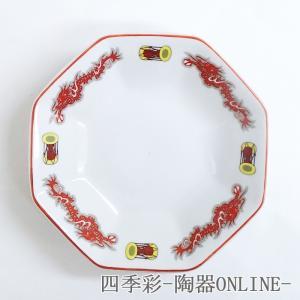 チャーハン皿 8角シュウマイ皿 鼓舞龍 中華食器 業務用 shikisaionline