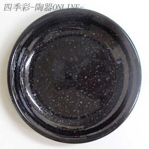小皿 13cm皿 黒 新中華 美濃焼 中華食器 業務用 shikisaionline