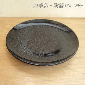 大皿 28cm皿 黒 新中華 美濃焼 中華食器 業務用 shikisaionline