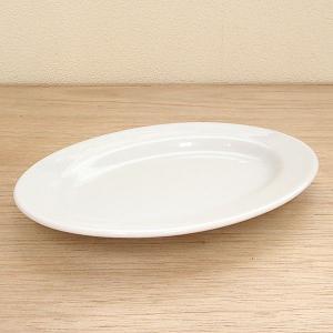 楕円皿 20.5cm オーバルプラター 玉渕 白 洋食器 業務用 おしゃれ 美濃焼 9d68401-...