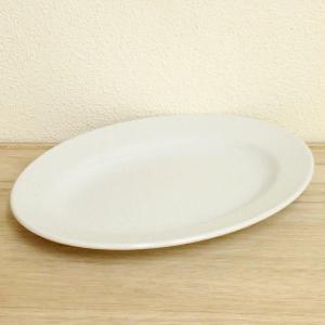 楕円皿 25.7cm オーバルプラター 玉渕 餃子皿白 洋食器 業務用 おしゃれ 美濃焼 9d684...