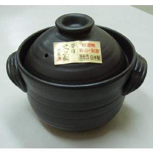 炊飯土鍋 ご飯鍋 2合炊き(二重蓋)直火専用 万古焼 大黒ふっくらご飯鍋