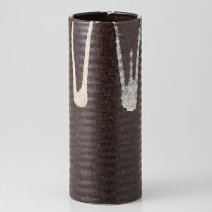 花瓶 フラワーベース 陶器 黒三彩 円筒 箱入り プレゼント ギフト 父の日 母の日 敬老の日 shikisaionline