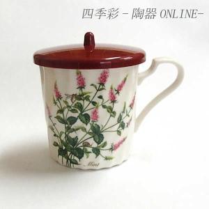 蓋付きマグカップ ミント 箱入り プレゼント ギフト 父の日 母の日 敬老の日|shikisaionline