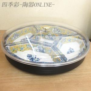 オードブル皿 黄濃唐草 フード付回転オードブル 39cm 和食器 業務用 美濃焼|shikisaionline
