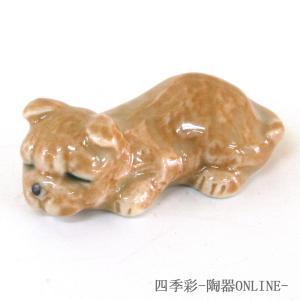 箸置き 眠り犬 茶 おしゃれ 美濃焼 業務用9a431-39-8g|shikisaionline