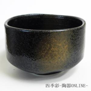 抹茶椀 黒砂金化粧 抹茶茶碗 茶道具 美濃焼9a520-38-43g