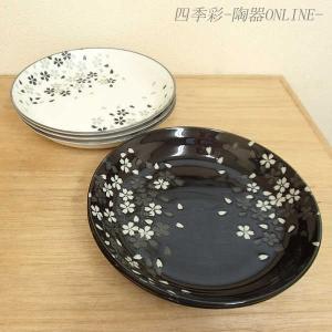 内 容:カレー皿×5 サイズ:φ22×4cm 箱サイズ:25×25×9cm/約2250g 材 質:磁...