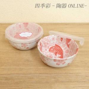 保存容器 2個セット 陶器 目出鯛 箱入り プレゼント ギフト 父の日 母の日 敬老の日|shikisaionline