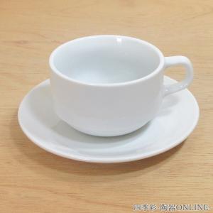 コーヒーカップソーサー カプチーノ スタック ホテルベーシック カフェ 食器 業務用 美濃焼 9a772-75-43g|shikisaionline