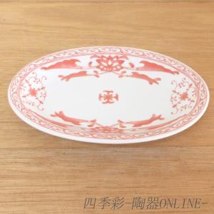 餃子皿 紅蘭 楕円皿 おしゃれ 中華食器 業務用 美濃焼9a842-34-2g