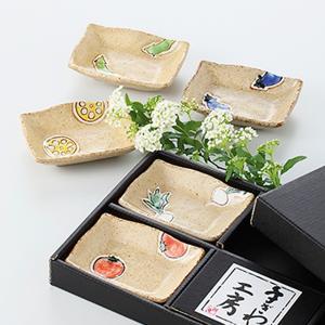和食器 珍味小皿 5枚セット やさい 箱入り プレゼント ギフト 父の日 母の日 敬老の日 shikisaionline