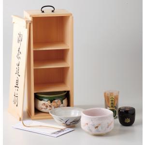 御茶道具揃 箱入り 抹茶碗 セット ギフト|shikisaionline