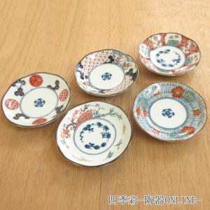 和食器 小皿 5個セット 染錦古伊万里 箱入り おしゃれ 美濃焼|shikisaionline