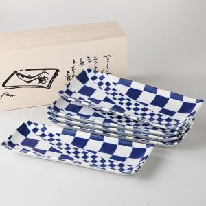 和食器 焼き物皿 5枚セット 元禄小粋シリーズ 箱入り ギフト プレゼント 日本製|shikisaionline