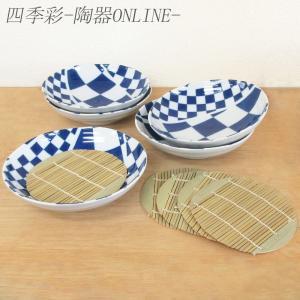和食器 麺皿 すのこ 5個セット 元禄小粋シリーズ 箱入り ギフト プレゼント 日本製|shikisaionline