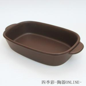 サイズ:W21.5×D12.5×H4.3cm 材質:耐熱磁器 製造国:日本製(美濃焼) 電子レンジ・...