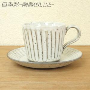 コーヒーカップ ソーサー 粉引そぎ コーヒーカップ 陶器 おしゃれ 美濃焼 業務用|shikisaionline