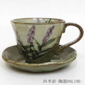 コーヒーカップ ソーサー 土物 ラベンダー コーヒーカップ 陶器 おしゃれ 美濃焼 業務用|shikisaionline