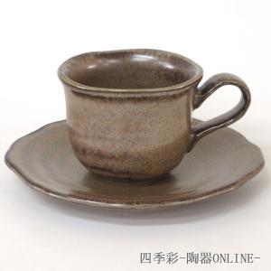 コーヒーカップ ソーサー 窯変茶流し コーヒーカップ おしゃれ 業務用 美濃焼|shikisaionline