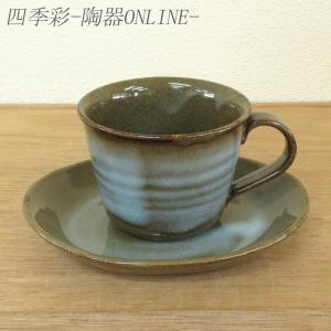 コーヒーカップソーサー 萩青磁 和陶器 業務用 美濃焼 和陶器 カフェ食器|shikisaionline