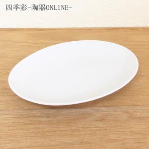 大皿 楕円皿 メタ玉12インチプラター 餃子皿 白 新中華 中華食器 業務用 美濃焼|shikisaionline