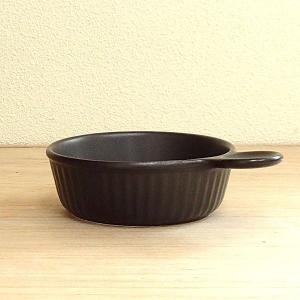 片手グラタン皿 アヒージョ鍋 直火対応 片手スープ ブラックセラム