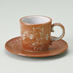 コーヒーカップソーサー 唐草彫 赤 和陶器 業務用 美濃焼 和陶器 カフェ食器|shikisaionline